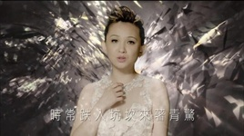 quyet tam duoc yeu / 決心要愛 - lam luong hoan (lin liang huan)