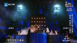 yeu anh tua nhu yeu noi co don / 爱上你等于爱上寂寞 (sing!china 2016) - na anh (na ying), uong than nhi (cc wang), ly boi linh