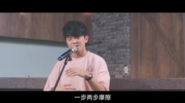 mashup nhung ca khuc hot 2016 / 2016 熱門歌曲串燒 - hoang vu triet (hubert ng)