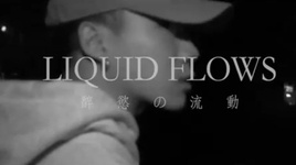 liquid flows /  醉慾の流動 - øzi, dee
