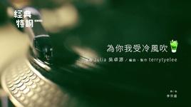 vi anh em chiu gio lanh thoi / 為你我受冷風吹 - ngo trac nguyen (julia wu)