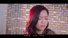 che cho / 包庇 - ha nhan thi (stephanie ho)