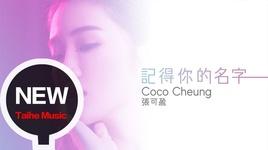 nho ro ten cua anh / 記得你的名字 - truong kha doanh (coco cheung)