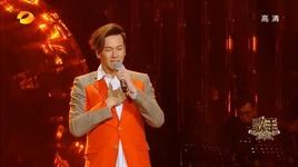 si tam tuyet doi / 痴心绝对 (singer 2018 china) (vietsub, kara) - ly thanh kiet (sam lee)
