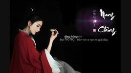 mang chung / 芒种 (vietsub) - am khuyet thi thinh, trieu phuong tinh