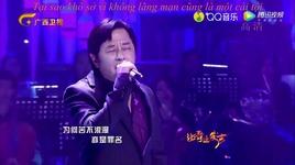 toi danh khong lang man / 不浪漫罪名 (live) (vietsub) - vuong kiet (dave wang)