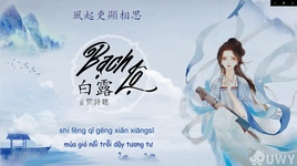 bach lo / 白露 (vietsub, kara) - am khuyet thi thinh, vuong tu ngoc (wang zi yu)