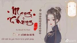 mang chung / 芒種 (vietsub, kara) - am khuyet thi thinh, trieu phuong tinh