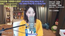 mang chung / 芒種 (vietsub, kara) - phung de mac