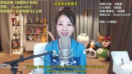anh mim cuoi trong that la dep / 你笑起来真好看 (vietsub, kara) - phung de mac