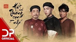 het thuong can nho (karaoke) - duc phuc
