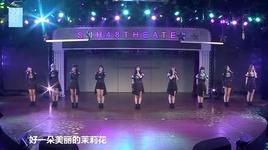 hoa nhai / 茉莉花 (live) - snh48