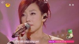 nguoi em thuong nhat / 我最亲爱的 (live) (the singer 2017) (vietsub, kara) - lam uc lien (sandy lam)