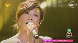 sung bai / 崇拜 (live) (the singer 2017) (vietsub) - lam uc lien (sandy lam)