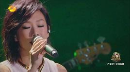 kepler / 克卜勒 (live) (the singer 2017) (vietsub) - lam uc lien (sandy lam)