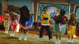 fame - mc mong, song ga in, chancellor