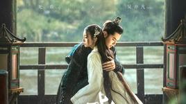 nhi tam / eternal love / 貳參 (short film) - ngo diec pham (kris wu)