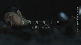 773312 - ta an ky (kay tse)