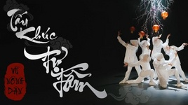 vu khuc tu tam (dance practice) - quang dang