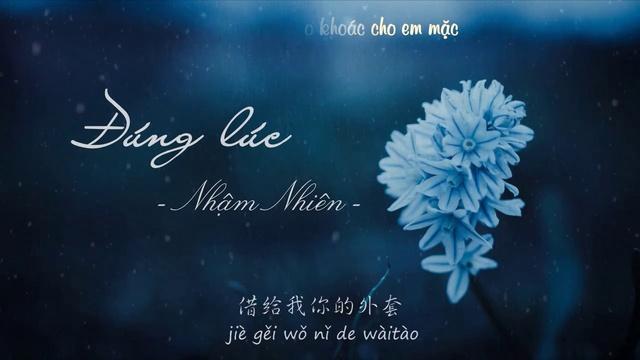 Tải nhạc hay Đúng Lúc / 剛好 (Vietsub, Kara) về điện thoại