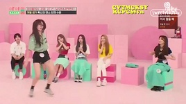 idol room (tap 63 - vietsub) - rocket punch