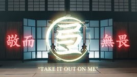take it out on me (changes: the movement) - justin bieber