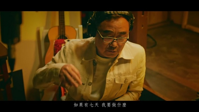 Tải nhạc Zing Bảy Ngày / 七天 miễn phí về điện thoại