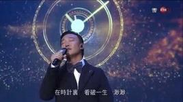 mashup kim khuc hong kong (vietsub) - tran dich tan (eason chan)