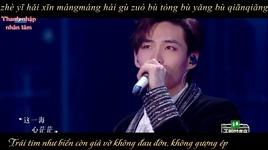 lanh leo / 涼涼 (giong ca thien phu) (vietsub, kara) - han tuyet (cecilia han), ly ham nhat (rex)