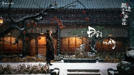 doi nay / 此生 (ben toc mai khong phai hai duong hong ost) (vietsub, kara) - tin (shin)