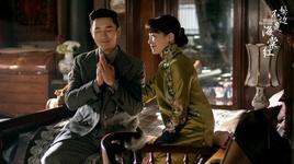 doi nay luc nay / 此生此时 (ben toc mai khong phai hai duong hong ost) (vietsub) - vuong nhat triet (wang yi zhe)