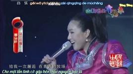 sao ma can / 套马杆 (live) (vietsub, kara) - o lan thac a