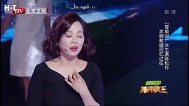 tinh yeu vinh hang / 愛是永恆 (khoa gioi ca vuong)  (vietsub, kara) - tran tung linh (adia chan)