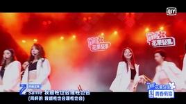 khong dong hanh / 不奉陪 (live) - luc kha nhien (lu ke ran), luu lenh tu (liu ling zi), tang kha ni (keni zeng), truong ngu cach (zhang yu ge), hua duong ngoc trac (xu yang yu zhuo), nai van (nai wan), cat ham di (ge xin yi)