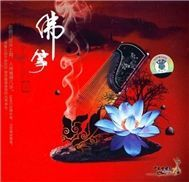 buddha zheng (phat tranh) - funa
