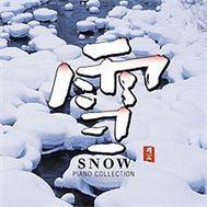 snow (hoa tau) - v.a