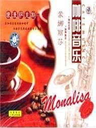 cafe music: monalisa (saxophone) - v.a