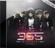 awakening (debut single) - 365