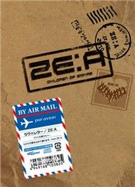 love letter (limited edition album) - ze:a