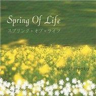 spring of life - eric chiryoku