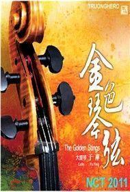 the golden strings (instrumental) - yu ping