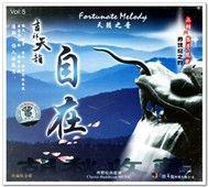 classic buddhism music, fortunate melody (free) - v.a