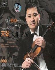 the faraway (violin) - fang rui