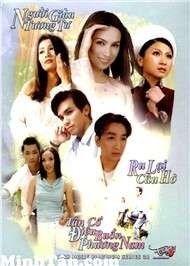 tan co dieu buon phuong nam - phi nhung