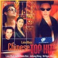lien khuc chinese top hits - v.a