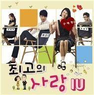 newest korean soundtracks - v.a