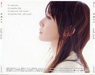 sad rain (single 2008) - aki misato