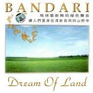 dream of land - bandari