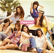 wish (single 2011) - happiness