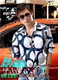 Tải nhạc Mp3 Cô Lựu Tân Thời (2011) hot nhất về điện thoại